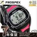 セイコー スーパーランナーズ 東京マラソン 2018 限定モデル SBEF043 SEIKO プロスペックス 腕時計 時計