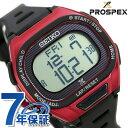 セイコー ランニングウォッチ メンズ 腕時計 ソーラー デジタル SBEF047 SEIKO プロスペックス レッド×ブラック 時計【あす楽対応】