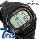 セイコー ランニングウォッチ メンズ 腕時計 ソーラー デジタル SBEF055 SEIKO プロスペックス パープル×ブラック 時計【あす楽対応】