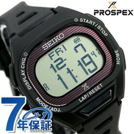 【5日はさらに+4倍でポイント最大30倍】 セイコー ランニングウォッチ メンズ 腕時計 ソーラー デジタル SBEF055 SEIKO プロスペックス パープル×ブラック 時計