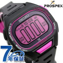 セイコー プロスペックス スーパーランナーズ 福島千里 限定モデル メンズ レディース 腕時計 SBEF059 SEIKO PROSPEX…