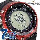 セイコー プロスペックス ランドトレーサー ソーラー SBEM001 SEIKO PROSPEX 腕時計
