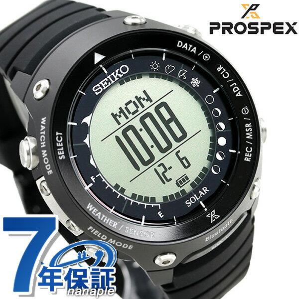 【当店なら!さらにポイント+4倍!21日1時59分まで】 セイコー プロスペックス ランドトレーサー ソーラー SBEM003 SEIKO PROSPEX 腕時計 時計【あす楽対応】