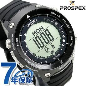 【店内ポイント最大44倍!26日1時59分まで】 【ノベルティ付き♪】セイコー プロスペックス ランドトレーサー ソーラー SBEM003 SEIKO PROSPEX 腕時計 時計