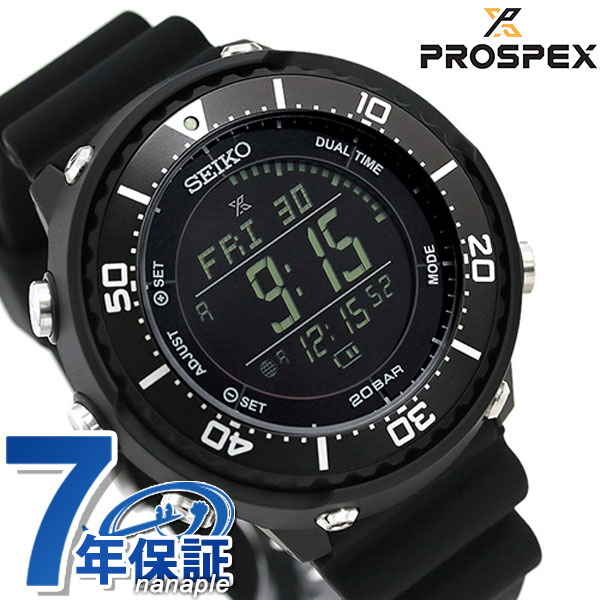 【ツナ缶サコッシュ付き♪】セイコー プロスペックス LOWERCASE デジタル ソーラー メンズ 腕時計 SBEP001 SEIKO オールブラック【あす楽対応】