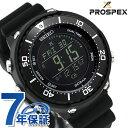 セイコー プロスペックス LOWERCASE デジタル ソーラー メンズ 腕時計 SBEP001 SEIKO オールブラック【あす楽対応】