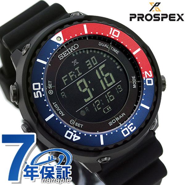 【ツナ缶サコッシュ付き♪】セイコー プロスペックス LOWERCASE デジタル ソーラー メンズ 腕時計 SBEP003 SEIKO オールブラック【あす楽対応】