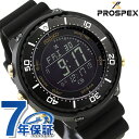 セイコー プロスペックス LOWERCASE デジタル ソーラー メンズ 腕時計 SBEP005 SEIKO オールブラック【あす楽対応】