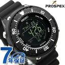 セイコー プロスペックス デジタル ソーラー LOWERCASE 49.5mm 腕時計 メンズ オールブラック 黒 SBEP013 SEIKO PROSPEX 時計【あす楽対応】