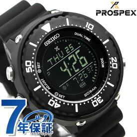 【20日はさらに+9倍で店内ポイント最大42倍】 セイコー プロスペックス デジタル ソーラー LOWERCASE 49.5mm 腕時計 メンズ オールブラック 黒 SBEP013 SEIKO PROSPEX 時計【あす楽対応】