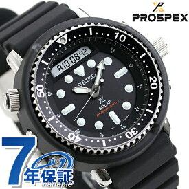 セイコー プロスペックス ダイバーズウォッチ ソーラー メンズ 腕時計 SBEQ001 SEIKO PROSPEX ブラック 時計【あす楽対応】