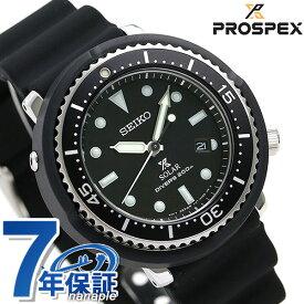 【20日はさらに+9倍で店内ポイント最大42倍】 【選べるノベルティ♪】セイコー プロスペックス ダイバーズ 限定モデル LOWERCASE ソーラー 腕時計 メンズ ブラック 黒 STBR007 SEIKO PROSPEX ダイバーズウォッチ 時計【あす楽対応】
