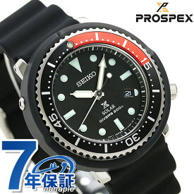 【15日なら全品5倍以上!店内ポイント最大37倍】 【ノベルティ付き♪】セイコー プロスペックス ダイバーズ 限定モデル LOWERCASE 43mm ソーラー 腕時計 メンズ ブラック 黒 STBR009 SEIKO PROSPEX ダイバーズウォッチ 時計【あす楽対応】