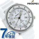 【選べるノベルティ♪】セイコー ダイバーズウオッチ LOWERCASE ソーラー 腕時計 STBR021 SEIKO プロスペックス ホワイト【あす楽対応】
