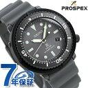 【選べるノベルティ♪】セイコー ダイバーズウオッチ LOWERCASE ソーラー 腕時計 STBR023 SEIKO プロスペックス グレー【あす楽対応】