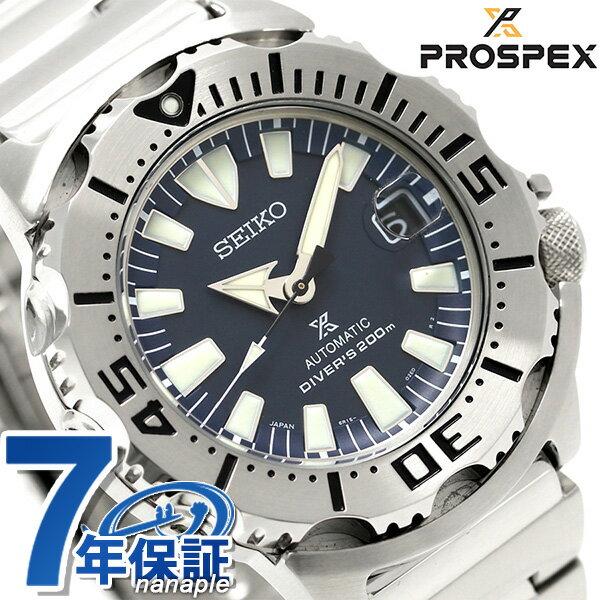 セイコー プロスペックス ダイバーズ 流通限定モデル ネイビーモンスター 腕時計 メンズ SZSC003 SEIKO PROSPEX ダイバーズウォッチ 時計【あす楽対応】