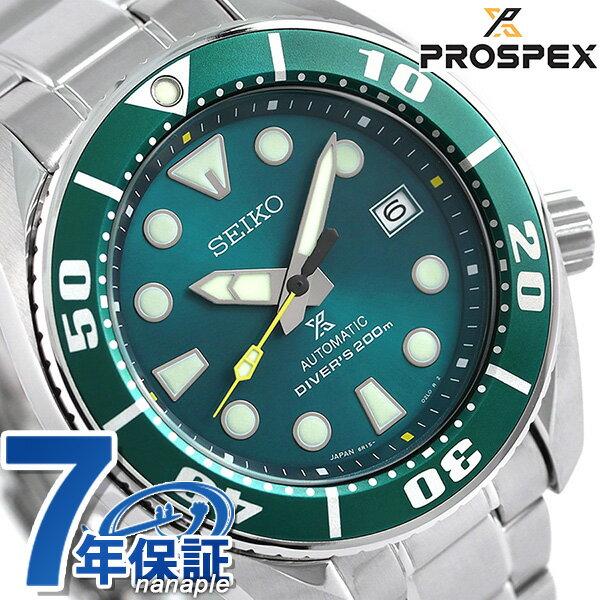 【6月下旬以降入荷予定 予約受付中♪】セイコー プロスペックス ダイバーズ スモウ 限定モデル 自動巻き SZSC004 SEIKO PROSPEX 腕時計 時計