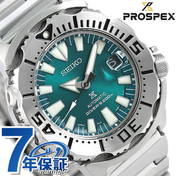 【6月下旬入荷予定 予約受付中♪】セイコー プロスペックス ダイバーズ モンスター 限定モデル SZSC005 SEIKO PROSPEX 腕時計 時計