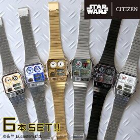 【今ならポイント最大25.5倍】【6本セット】 シチズン アナデジテンプ スターウォーズ R2-D2 BB-8 C-3PO ダースベイダー ボバフェット ストームトルーパー 流通限定モデル 腕時計 CITIZEN