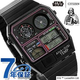【今ならポイント最大26.5倍】 シチズン アナデジテンプ スターウォーズ ダースベイダー 流通限定モデル メンズ レディース 腕時計 JG2115-57E CITIZEN STAR WARS