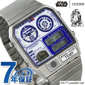 シチズン アナデジテンプ スターウォーズ R2-D2 流通限定モデル メンズ レディース 腕時計 JG2117-51A CITIZEN STAR WARS
