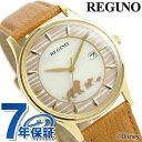 シチズン Disneyコレクション 映画「ライオン・キング」モデル 限定モデル メンズ レディース 腕時計 KH2-928-30 CITI…