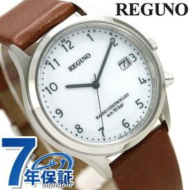 【20日はさらに+4倍でポイント最大19倍】 シチズン レグノ ソーラー電波時計 カレンダー メンズ 腕時計 KL8-911-10 CITIZEN REGUNO 革ベルト 時計