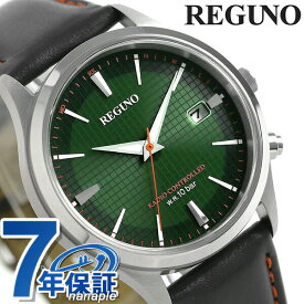 【30日はさらに+4倍でポイント最大19倍】 シチズン レグノ 電波ソーラー 革ベルト メンズ 腕時計 KL8-911-40 CITIZEN REGUNO 時計