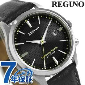 【20日はさらに+4倍でポイント最大19倍】 シチズン レグノ 電波ソーラー 革ベルト メンズ 腕時計 KL8-911-50 CITIZEN REGUNO 時計