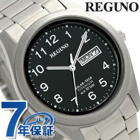 【今なら店内ポイント最大44倍】 シチズン レグノ ソーラー メンズ 腕時計 チタン KM1-415-53 CITIZEN REGUNO ブラック 時計