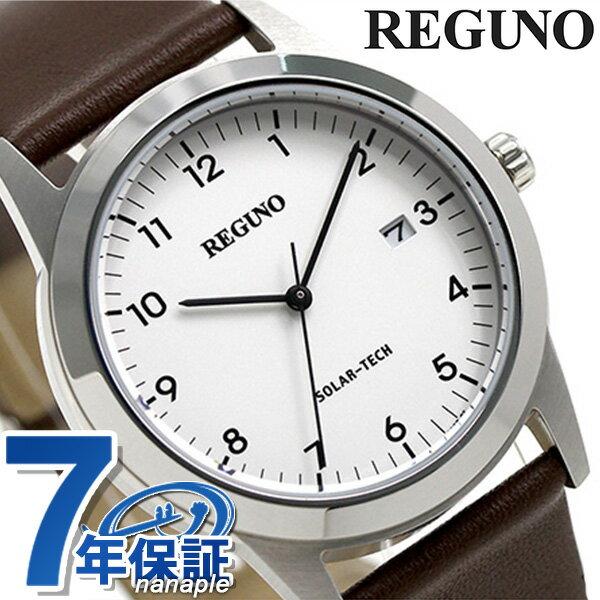シチズン レグノ フレキシブルソーラー メンズ 腕時計 KM3-116-10 CITIZEN REGUNO シルバー