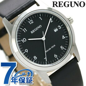 【20日は全品5倍でポイント最大22倍】 シチズン レグノ フレキシブルソーラー メンズ 腕時計 KM3-116-50 CITIZEN REGUNO ブラック 時計