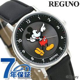 【今なら店内ポイント最大44倍】 シチズン レグノ Disneyコレクション ミッキーマウス KP3-112-50 CITIZEN ディズニー メンズ レディース 腕時計 革ベルト 時計【あす楽対応】