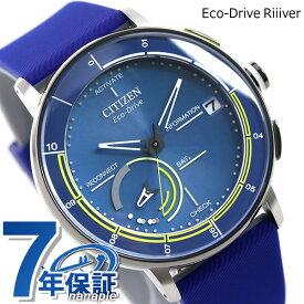 シチズン Eco-Drive Riiiver 流通限定モデル スマートウォッチ Bluetooth メンズ 腕時計 BZ7014-06L CITIZEN エコ・ドライブ リィイバー 時計【あす楽対応】