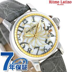 【今なら店内ポイント最大44倍】 リトモラティーノ ステラ 33mm レディース 腕時計 D3EB91GS Ritmo Latino グレー 時計