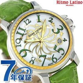 リトモラティーノ ステラ 40mm 腕時計 D3EL21GS Ritmo Latino ホワイト×グリーン 時計