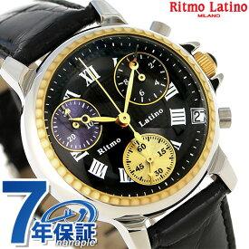 【今なら店内ポイント最大44倍】 リトモラティーノ クラシコ 40mm クロノグラフ 腕時計 DCRL33GS Ritmo Latino ブラック 時計
