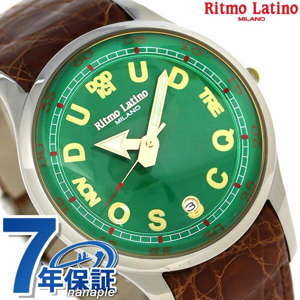 リトモラティーノ フィーノ 43mm メンズ 腕時計 F-40DL Ritmo Latino 時計
