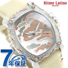 リトモラティーノ クアトロ オート ダイヤモンド カモ 43mm 迷彩柄 自動巻き メンズ 腕時計 QA-01GAD Ritmo Latino カモフラージュ