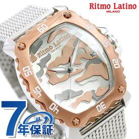 リトモラティーノ クアトロ オート カモ 43mm 迷彩柄 自動巻き メンズ 腕時計 QA-01ML Ritmo Latino カモフラージュ