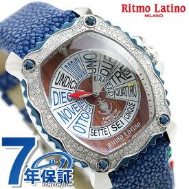 リトモラティーノ クアトロ オート ダイヤモンド マーレ 43mm エンジンテレグラフ 自動巻き メンズ 腕時計 QA-77GAD Ritmo Latino ブラウン×ブルー