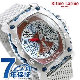 リトモラティーノ クアトロ オート マーレ 43mm エンジンテレグラフ 自動巻き メンズ 腕時計 QA-77ML Ritmo Latino ブラウン
