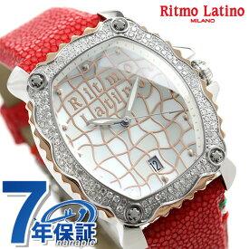 リトモラティーノ クアトロ オート ダイヤモンド モザイコ 43mm 自動巻き メンズ 腕時計 QA-99GAD Ritmo Latino ホワイト×レッド
