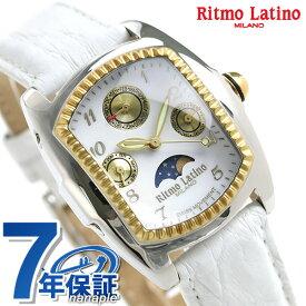 リトモラティーノ ルーナ 35mm ムーンフェイズ レディース 腕時計 QMLBA20GS Ritmo Latino ホワイト