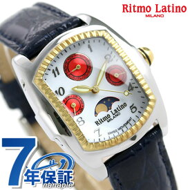 リトモラティーノ ルーナ 35mm ムーンフェイズ レディース 腕時計 QMLBA21GS Ritmo Latino ホワイト×ネイビー