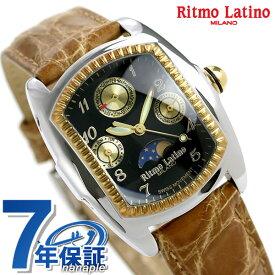 リトモラティーノ ルーナ 35mm ムーンフェイズ レディース 腕時計 QMLBA30GS Ritmo Latino ブラック×ライトブラウン