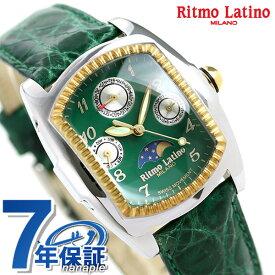 リトモラティーノ ルーナ 35mm ムーンフェイズ レディース 腕時計 QMLBA49GS Ritmo Latino グリーン