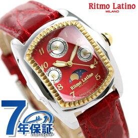 リトモラティーノ ルーナ 35mm ムーンフェイズ レディース 腕時計 QMLBA85GS Ritmo Latino レッド