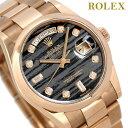 Rx118205a-fer7320-a