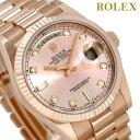 Rx118235-a-8320-a